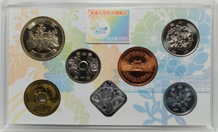 平成19年お金と切手の展覧会