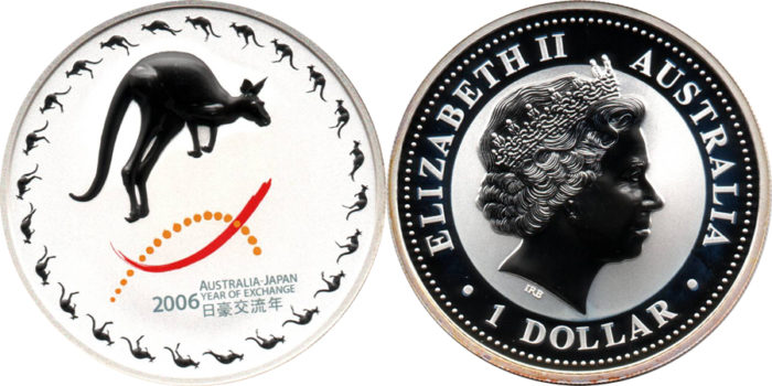 パース造幣局製のオーストラリア記念銀貨幣