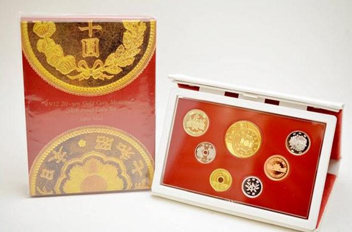 幻の金貨メモリアル プルーフ貨幣セット