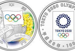 東京2020オリンピック競技大会記念千円銀貨
