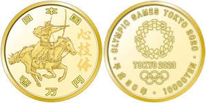 東京2020オリンピック競技大会記念一万円金貨