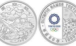 一次発行分東京オリンピック千円銀貨幣