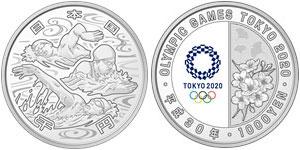 東京2020オリンピック・パラリンピック競技大会記念1000円銀貨