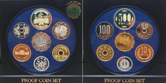 オールドコインメダル シリーズ プルーフコインセット 2000年 財務省 造幣局