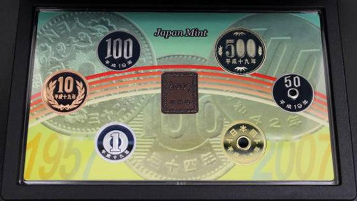 プルーフ 貨幣セット