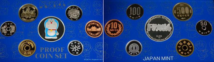 ドラえもん誕生35周年プルーフ貨幣セット