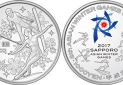 第8回アジア冬季競技大会記念千円銀貨幣