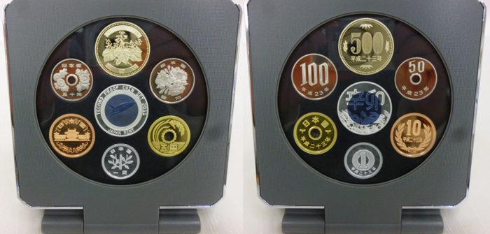 テクノプルーフ貨幣セット
