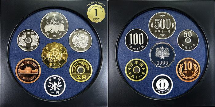 オールドコインメダルシリーズ プルーフ貨幣セット1999年