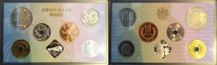 ミント貨幣セット