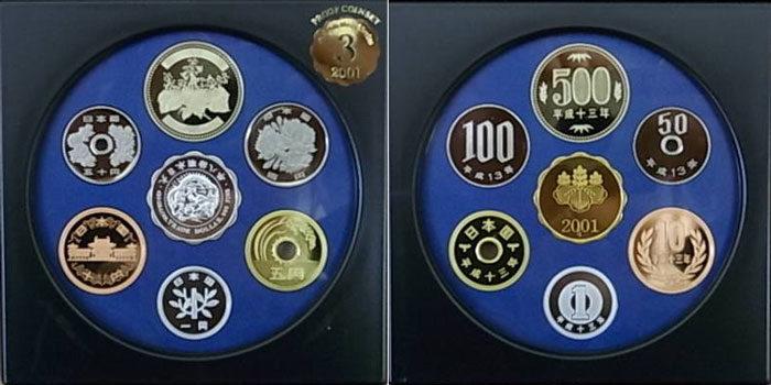 2001年 オールドコインメダルシリーズ プルーフ貨幣セット