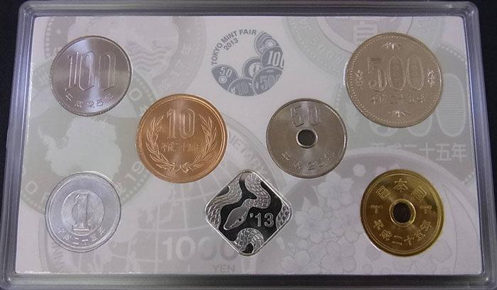 造幣東京フェア2013ミント貨幣セット