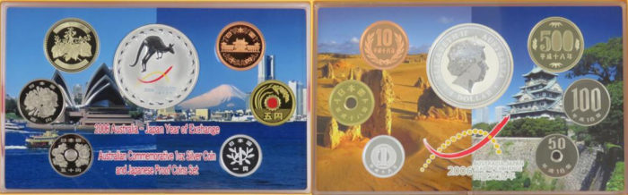 2006年日豪交流年プルーフ貨幣セット