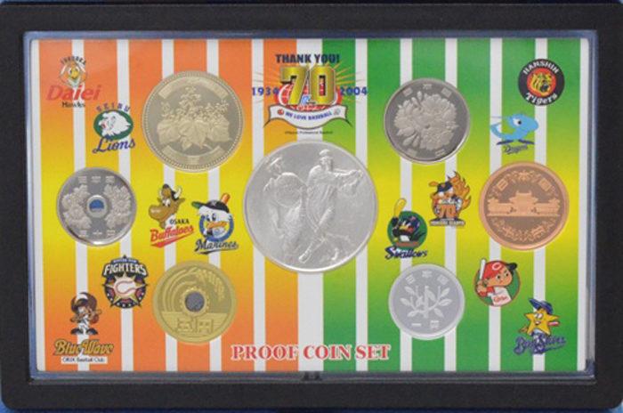 プロ野球誕生70年2004プルーフ貨幣セット