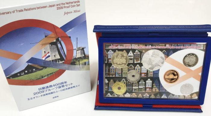 日蘭通商400周年2009プルーフ貨幣セット