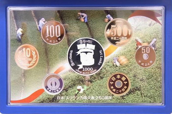日本・スリランカ2012プルーフ貨幣セット