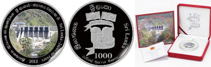 スリランカ銀貨