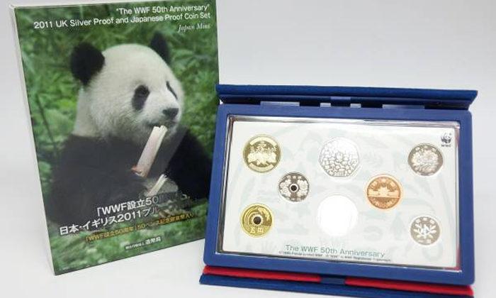 「WWF設立50周年」日本・イギリス2011プルーフ貨幣セット