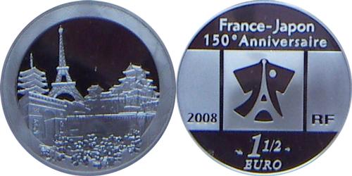 日仏交流150周年1.5ユーロ銀貨
