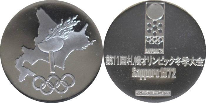 札幌オリンピック記念プラチナメダル