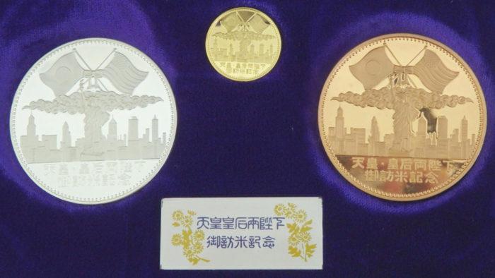 天皇皇后両陛下御訪米記念メダル