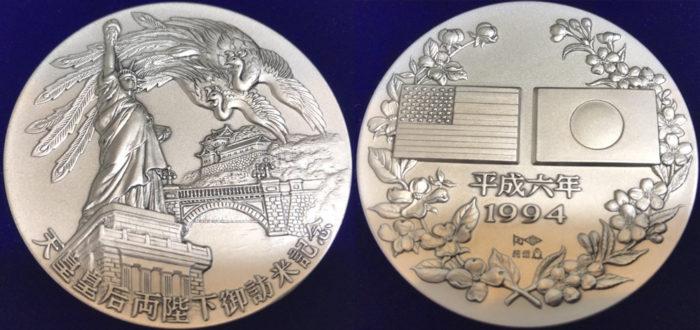 平成6年御訪米記念純銀メダル