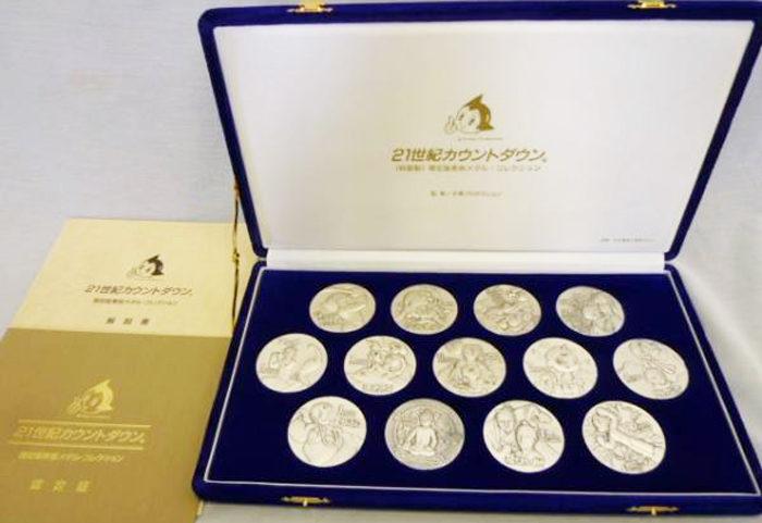 21世紀カウントダウン メダルコレクション