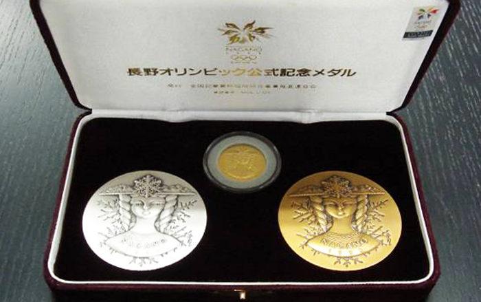 1998年長野オリンピック公式記念メダル