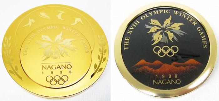 長野オリンピック非売品メダル