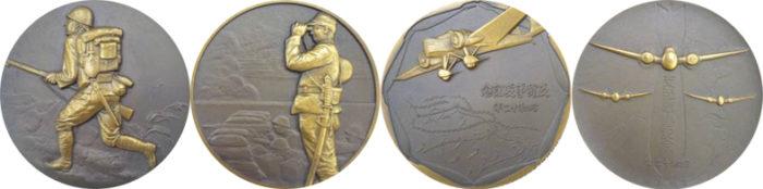 昭和十二年 支那事変記念 造幣局製メダル