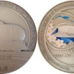 新幹線鉄道開業50周年記念貨幣発行記念メダル