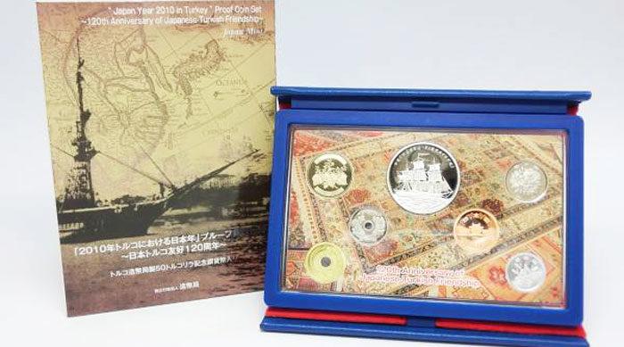 トルコにおける日本年プルーフ貨幣セット