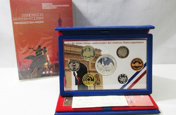 日仏交流150周年2008プル-フ貨幣セット