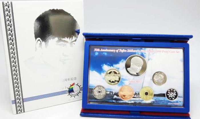 石原裕次郎50周年記念2006プルーフ貨幣セット