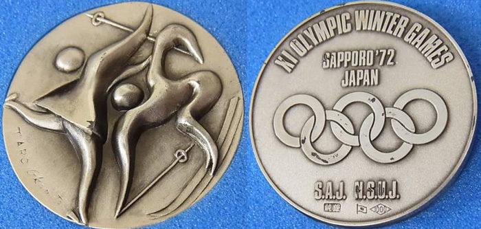 岡本太郎デザインの札幌オリンピック記念メダル