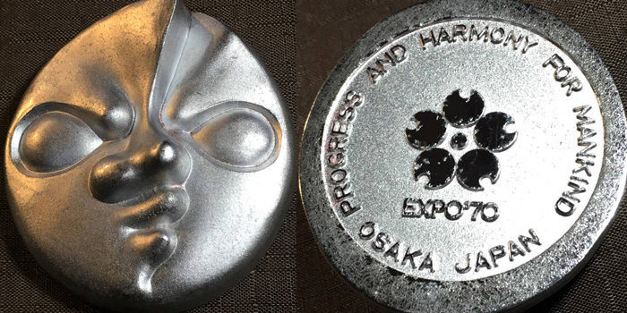 岡本太郎デザインのメダル