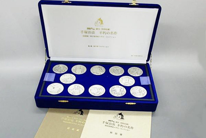 手塚治虫 不朽の名作 限定版美術メダル・コレクション