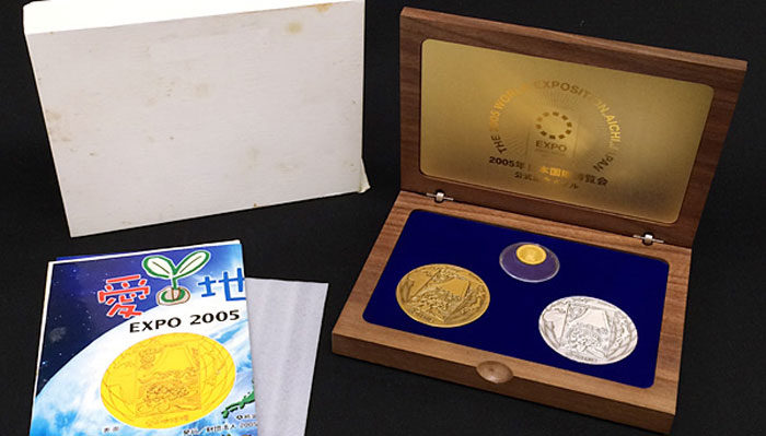 日本国際博覧会 公式金銀銅メダル