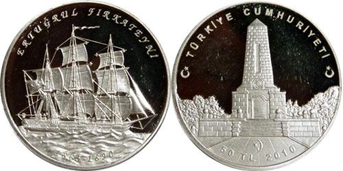 50リラ銀貨