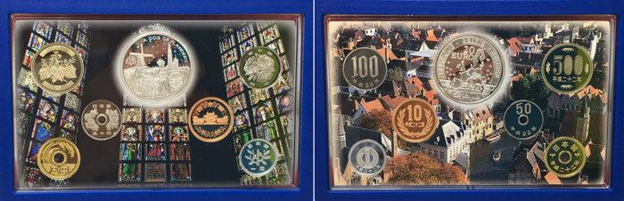 日本・ベルギー2010プルーフ貨幣セット