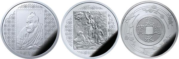 日仏交流150周年記念コイン