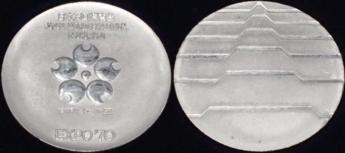 日本万国博覧会記念プラチナメダル