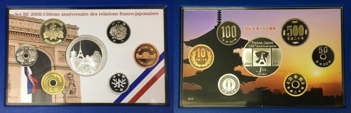 日仏交流150周年プルーフ貨幣セット