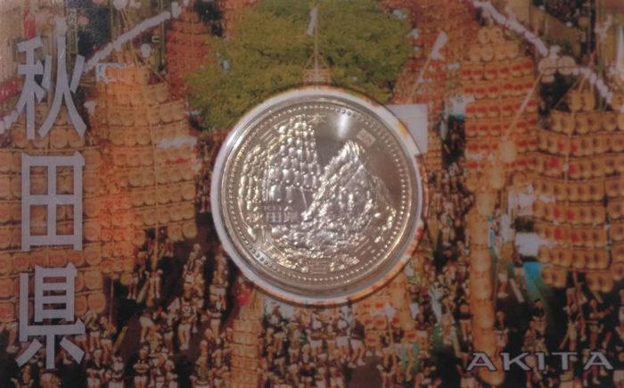 秋田県500円バイカラークラッド貨