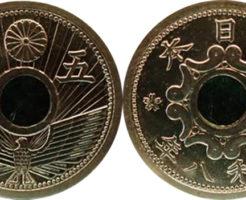 5銭ニッケル貨
