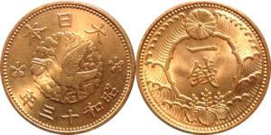 カラス1銭黄銅貨