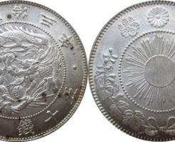 旭日竜大型50銭銀貨