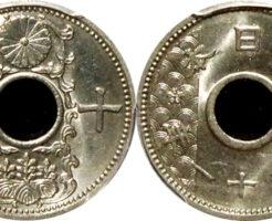 10銭ニッケル貨