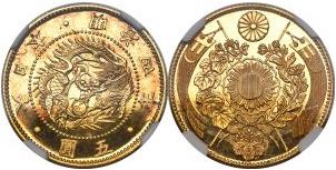 旧5円金貨