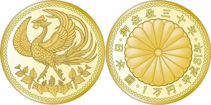 天皇陛下御在位30年記念一万円金貨